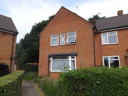3 Bedrooms End Of Terrace House for sale in Arbury Hall Road, Shirley, Solihull, West Midlands