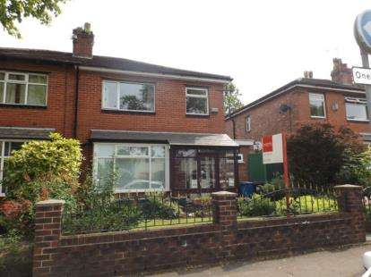 3 Bedrooms Semi Detached House for sale in Egerton Road, Whitefield, Greater Manchester