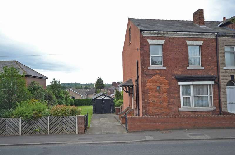3 Bedrooms End Of Terrace House for sale in Balne Lane, Wakefield