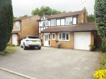 4 Bedrooms Detached House for sale in Fourfields Way, Arley, Coventry, Warwickshire