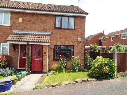 2 Bedrooms End Of Terrace House for sale in Meadow Rise, Nottingham, Nottinghamshire