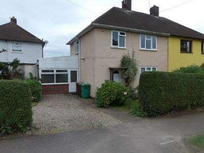 3 Bedrooms Semi Detached House for sale in Westwick Road, Bilborough, Nottingham, Nottinghamshire
