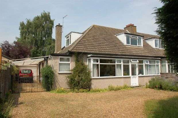 4 Bedrooms Semi Detached Bungalow for sale in Booth Rise, Boothville, Northampton NN3 6HP