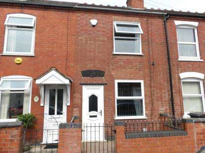 2 Bedrooms Terraced House for sale in Gadsby Street, Nuneaton, Warwickshire