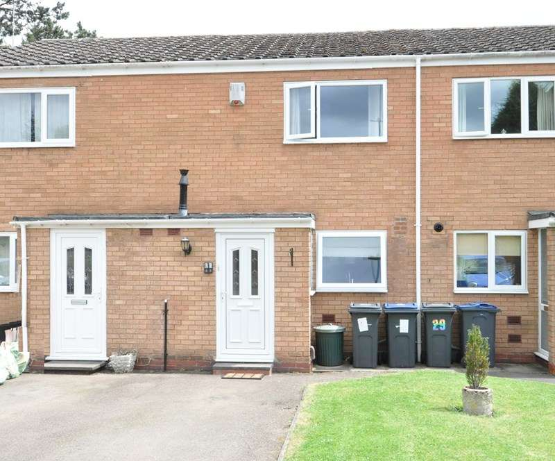 2 Bedrooms Terraced House for sale in Dobbs Mill Close, Selly Park, Birmingham