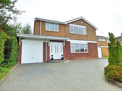 5 Bedrooms Detached House for sale in Cotswold Drive, Coventry, West Midlands
