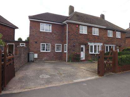 3 Bedrooms Semi Detached House for sale in Monks Dyke Road, Louth