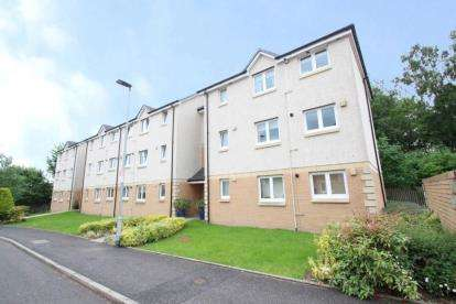 2 Bedrooms Flat for sale in McPhee Court, Hamilton, South Lanarkshire