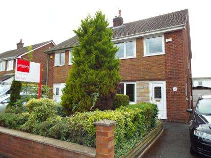 3 Bedrooms Semi Detached House for sale in St. Annes Road, Leyland, Preston, Lancashire