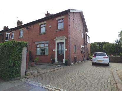3 Bedrooms Semi Detached House for sale in Garstang Road, Barton, Preston, Lancashire, PR3