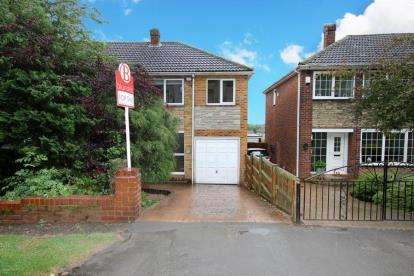 4 Bedrooms Semi Detached House for sale in Cusworth Lane, Doncaster, South Yorkshire