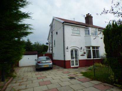 4 Bedrooms Semi Detached House for sale in Sanvino Avenue, Southport, Merseyside, PR8