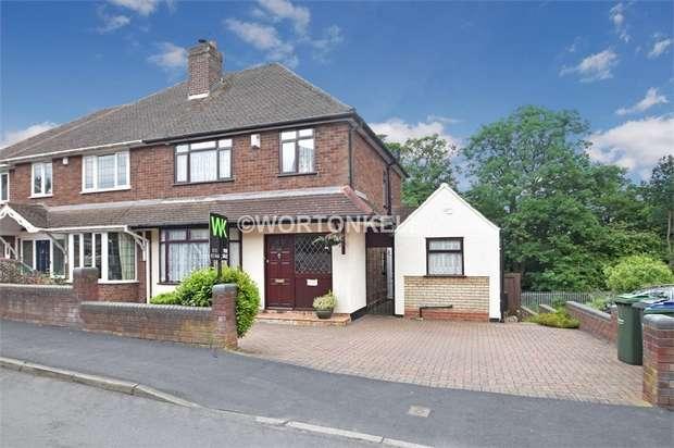 3 Bedrooms Semi Detached House for sale in High Haden Road, CRADLEY HEATH, West Midlands
