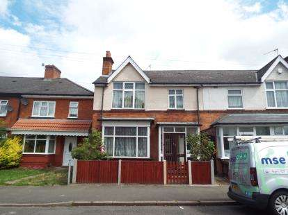 3 Bedrooms Semi Detached House for sale in Mayfield Road, Tyseley, Birmingham, West Midlands