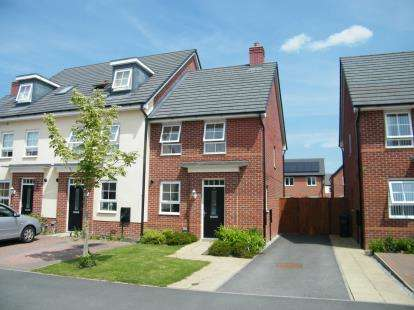 3 Bedrooms End Of Terrace House for sale in Silverlea Road, Lostock Gralam, Northwich, Cheshire