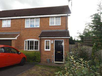 3 Bedrooms End Of Terrace House for sale in Laughton Close, Northfield, Birmingham, West Midlands