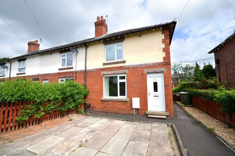 2 Bedrooms End Of Terrace House for sale in Cornbrook Road, Macclesfield