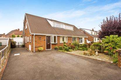 3 Bedrooms Semi Detached House for sale in Ribblesdale Drive, Grimsargh, Preston, Lancashire, PR2
