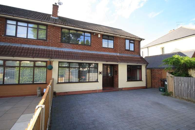 4 Bedrooms Semi Detached House for sale in Woden Avenue, Wolverhampton, West Midlands, WV11