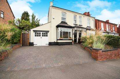 4 Bedrooms Semi Detached House for sale in Park Hill Road, Harborne, Birmingham, West Midlands