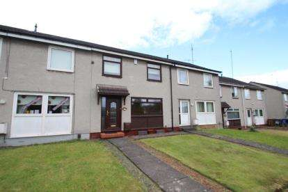 2 Bedrooms Terraced House for sale in David Way, Paisley