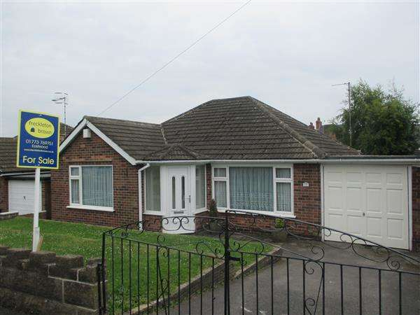 3 Bedrooms Detached Bungalow for sale in Brendon Drive, Kimberley, Nottingham