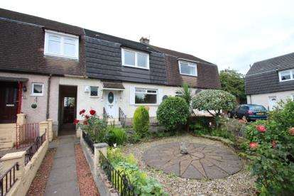 2 Bedrooms House for sale in Bank Road, Glasgow, Lanarkshire