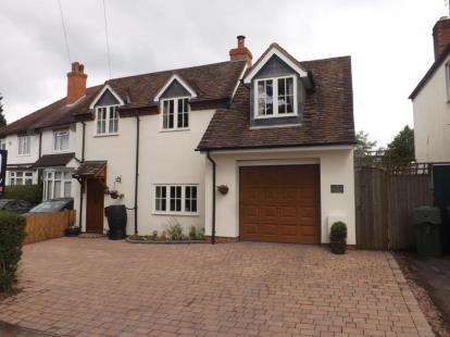 3 Bedrooms Cottage House for sale in Barley Mow Lane, Catshill, Bromsgrove