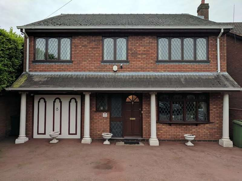 4 Bedrooms Detached House for sale in Moons Lane, Walsall, West Midlands, WS6
