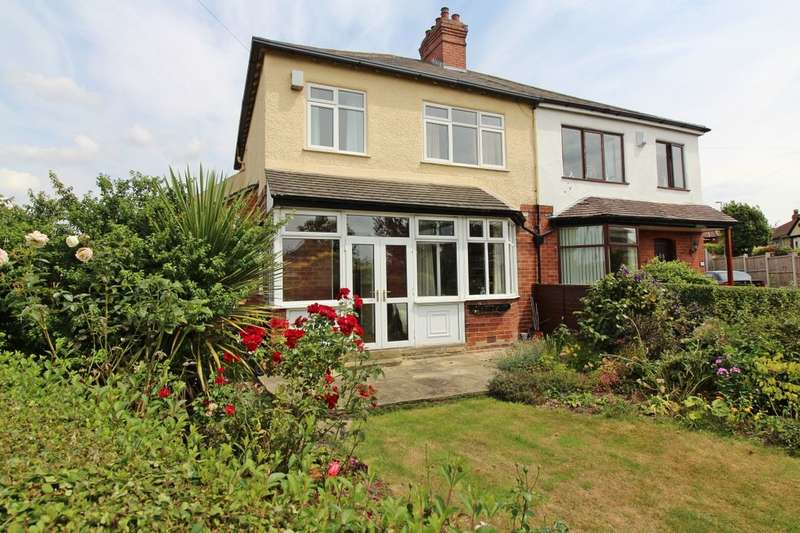 3 Bedrooms Semi Detached House for sale in Portage Avenue, Leeds, LS15