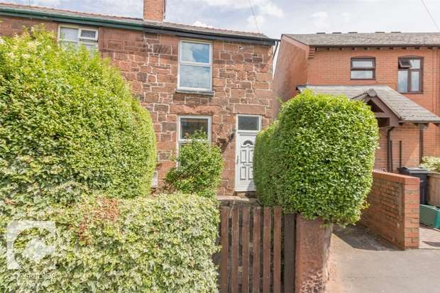 2 Bedrooms End Of Terrace House for sale in Liverpool Road, Neston, Cheshire