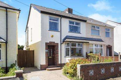 3 Bedrooms Semi Detached House for sale in Alstone Croft, Cheltenham, Gloucestershire