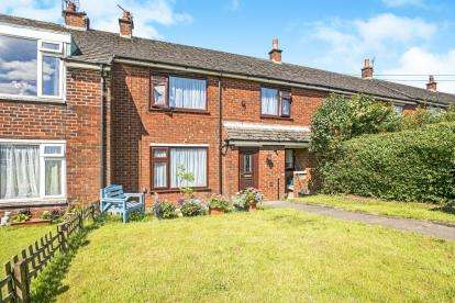 3 Bedrooms Terraced House for sale in Church Hill, Whittle-Le-Woods, Chorley, Lancashire, PR6