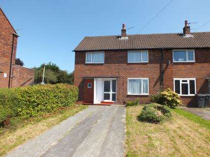 3 Bedrooms Semi Detached House for sale in Bannister Drive, Leyland