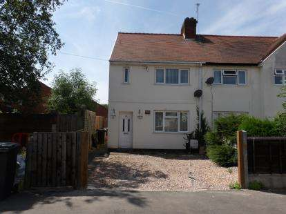 3 Bedrooms End Of Terrace House for sale in Black-A-Tree Road, Nuneaton, Warwickshire