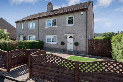 3 Bedrooms Semi Detached House for sale in Leven Way, Paisley, Renfrewshire