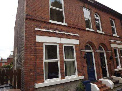 2 Bedrooms End Of Terrace House for sale in The Grove, Stockport, Greater Manchester