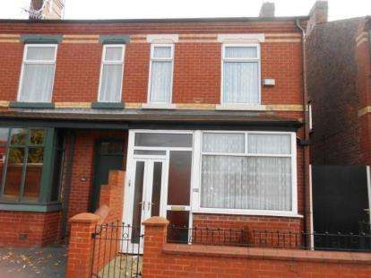2 Bedrooms Terraced House for sale in Cromwell Road, Salford, Greater Manchester