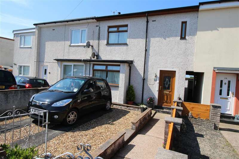 3 Bedrooms Terraced House for sale in Grammerscroft, MILLOM