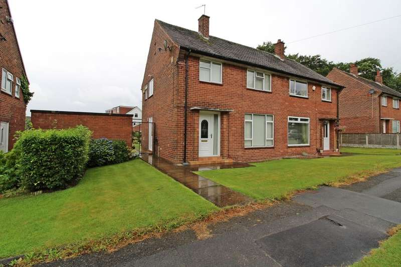 3 Bedrooms Semi Detached House for sale in Fieldhouse Close, Leeds, LS17