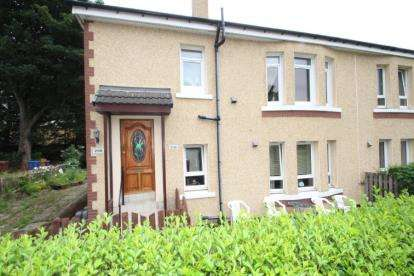 2 Bedrooms Cottage House for sale in Cardowan Road, Carntyne, Glasgow