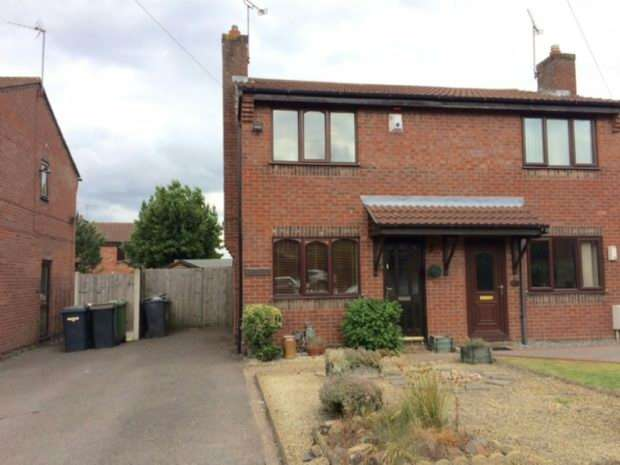 2 Bedrooms Semi Detached House for sale in Orford Rise, Galley Common, Nuneaton