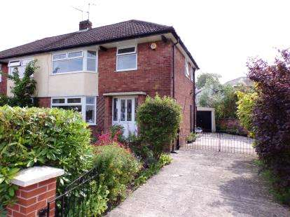 3 Bedrooms Semi Detached House for sale in Crossmoor Crescent, Romiley, Stockport, Greater Manchester