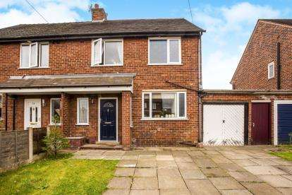 3 Bedrooms Semi Detached House for sale in Bannister Drive, Leyland, Lancashire, ., PR25