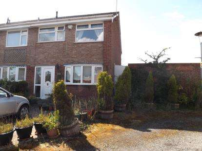 3 Bedrooms End Of Terrace House for sale in Hunnington Close, Bartley Woods, Birmingham, West Midlands
