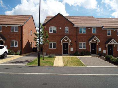 3 Bedrooms End Of Terrace House for sale in St. Marys Priory Road, Coventry, West Midlands