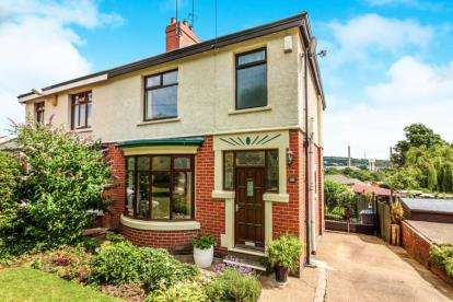 3 Bedrooms Semi Detached House for sale in Stockarth Lane, Oughtibridge, Sheffield