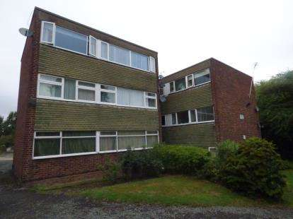 2 Bedrooms Flat for sale in Braemar Close, Coventry, West Midlands