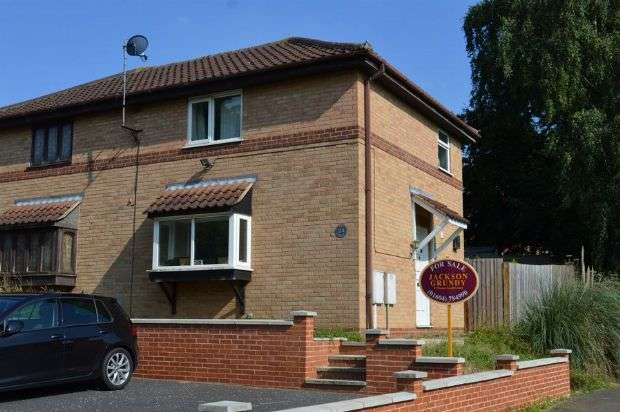 2 Bedrooms Semi Detached House for sale in Little Gull Close, Southfields, Northampton NN3 5BU