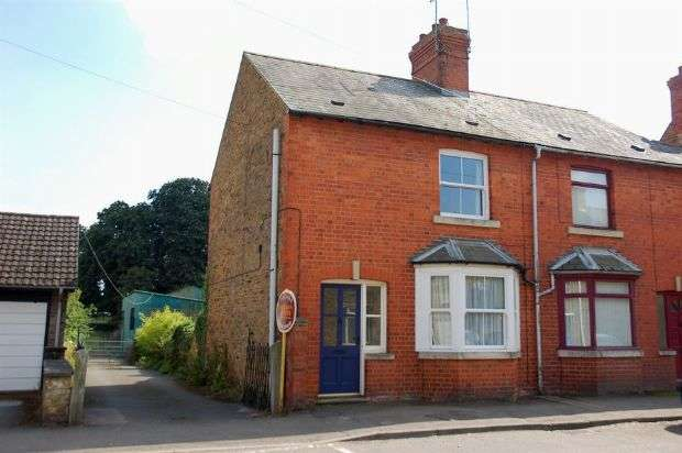 3 Bedrooms End Of Terrace House for sale in High Street, Moulton, Northampton NN3 7SR